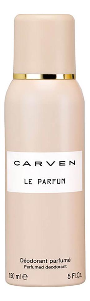 цена на Carven Le Parfum: дезодорант 150мл