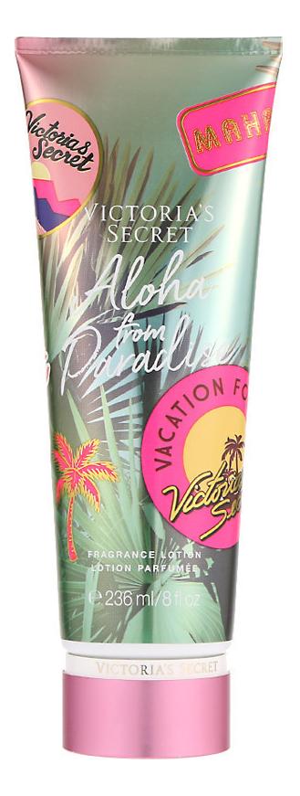 Парфюмерный лосьон для тела Aloha From Paradise Fragrance Lotion 236мл