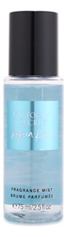 Парфюмерный спрей для тела Aqua Kiss Fragrance Mist: Спрей 75мл парфюмерный спрей для тела coconut passion body mist спрей 75мл