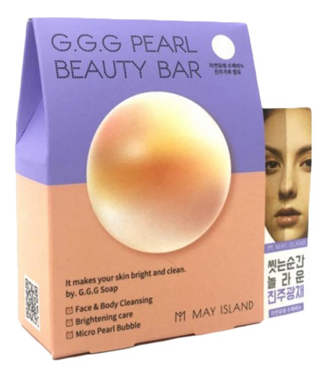 Осветляющее мыло для умывания с жемчугом G.G.G Pearl Beauty Bar 100г