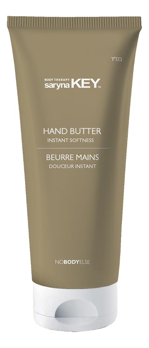 Купить Увлажняющий крем для рук Body Therapy Hand Butter Instant Softness: Крем 75мл, Saryna Key