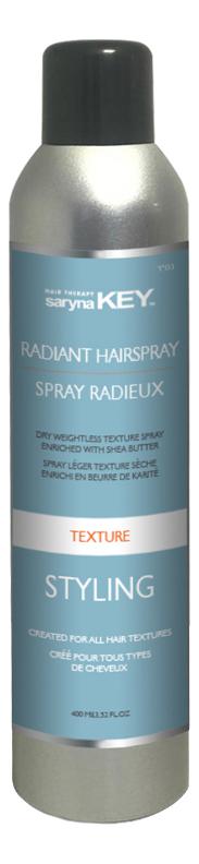 Текстурирующий лак для волос Styling Texture Radiant Hairspray 400мл
