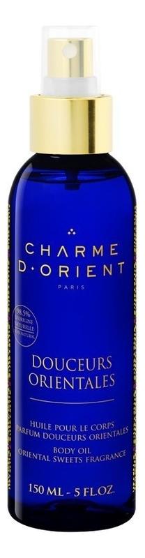 Массажное масло для тела с ароматом Восточные сладости Huile De Massage Parfum Douceurs Orientales: Масло 150мл восточные сладости