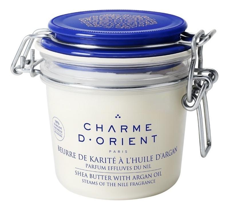 Купить Масло для тела Мелодия Нила Beurre De Karite A L'Huile D'Argan Parfum Effluves Du Nil 200мл: Масло 200г, Charme D'Orient