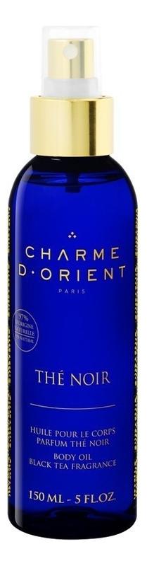 Купить Массажное масло для тела Черный чай Huile De Massage Parfum The Noir: Масло 150мл, Charme D'Orient