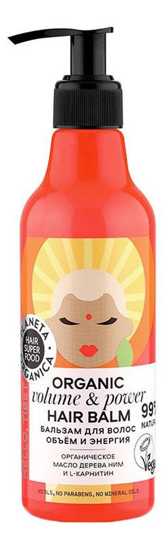 Купить Бальзам для волос Объем и энергия Hair Super Food Organic Balm Volume & Power 250мл, Бальзам для волос Объем и энергия Hair Super Food Organic Balm Volume & Power 250мл, Planeta Organica