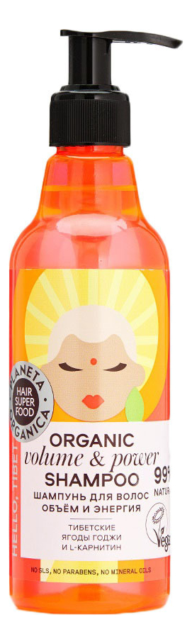 Купить Шампунь для волос Объем и энергия Hair Super Food Organic Shampoo Volume & Power 250мл, Шампунь для волос Объем и энергия Hair Super Food Organic Shampoo Volume & Power 250мл, Planeta Organica
