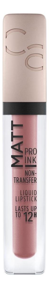 Жидкая матовая помада для губ Matt Pro Ink Non-Transfer Liquid Lipstick 5мл: 050 My Life Decision
