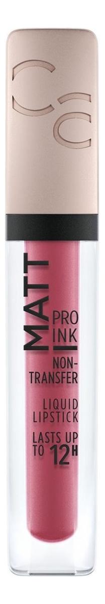 Жидкая матовая помада для губ Matt Pro Ink Non-Transfer Liquid Lipstick 5мл: 080 Dream Big pierre cardin помада для губ magnetic dream lipstick оттенок 264 coral dream