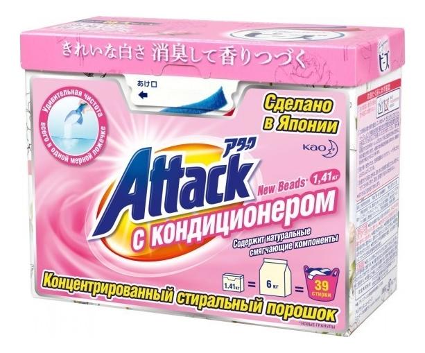 Купить Концентрированный стиральный порошок с кондиционером New Beads: Порошок 1, 41кг, Attack