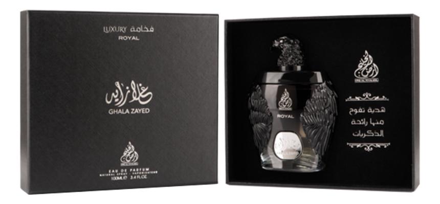 Ard Al Khaleej Ghala Zayed Luxury Royal: парфюмерная вода 100мл