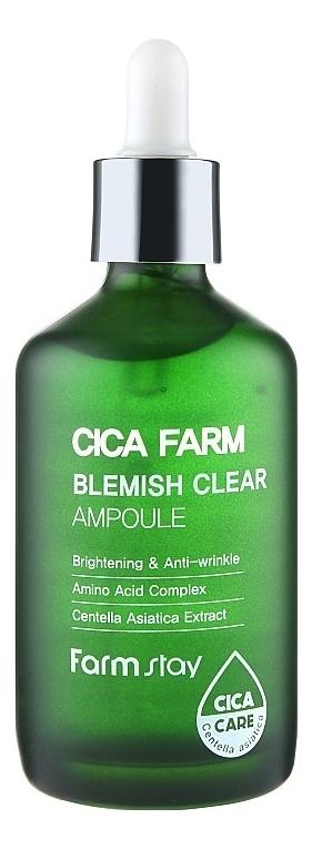 Сыворотка для лица с экстрактом центеллы Cica Farm Blemish Clear Ampoule 100мл