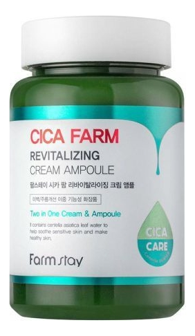 Восстанавливающий ампульный крем для лица с экстрактом центеллы Cica Farm Revitalizing Cream Ampoule 250мл тушь farm stay farm stay fa035lwozn14