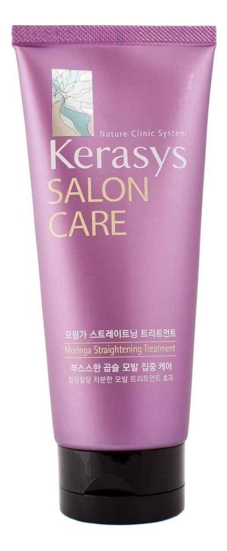 Маска для волос Гладкость и блеск Salon Care Moringa Straightening Treatment 200мл kerasys salon care питание маска для волос