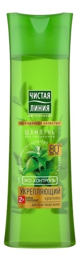 Укрепляющий шампунь для волос Крапива: Шампунь 400мл