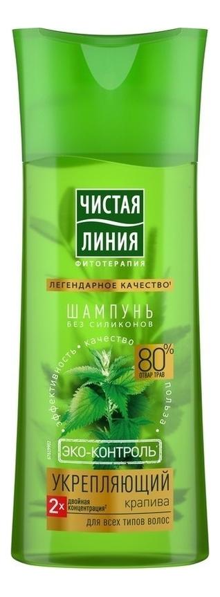 Фото - Укрепляющий шампунь для волос Крапива: Шампунь 250мл чистая линия шампунь укрепляющий крапива 250 мл