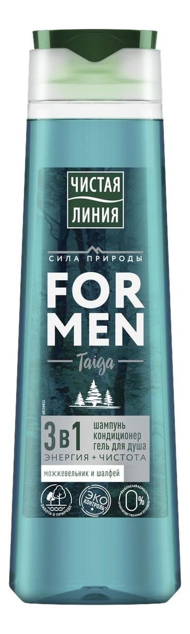 Универсальное средство для мужчин Энергия и чистота 3 в 1 For Men: Средство 250мл