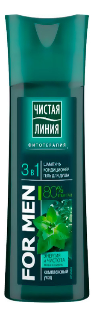 Универсальное средство для мужчин Энергия и чистота 3 в 1 For Men: Средство 400мл
