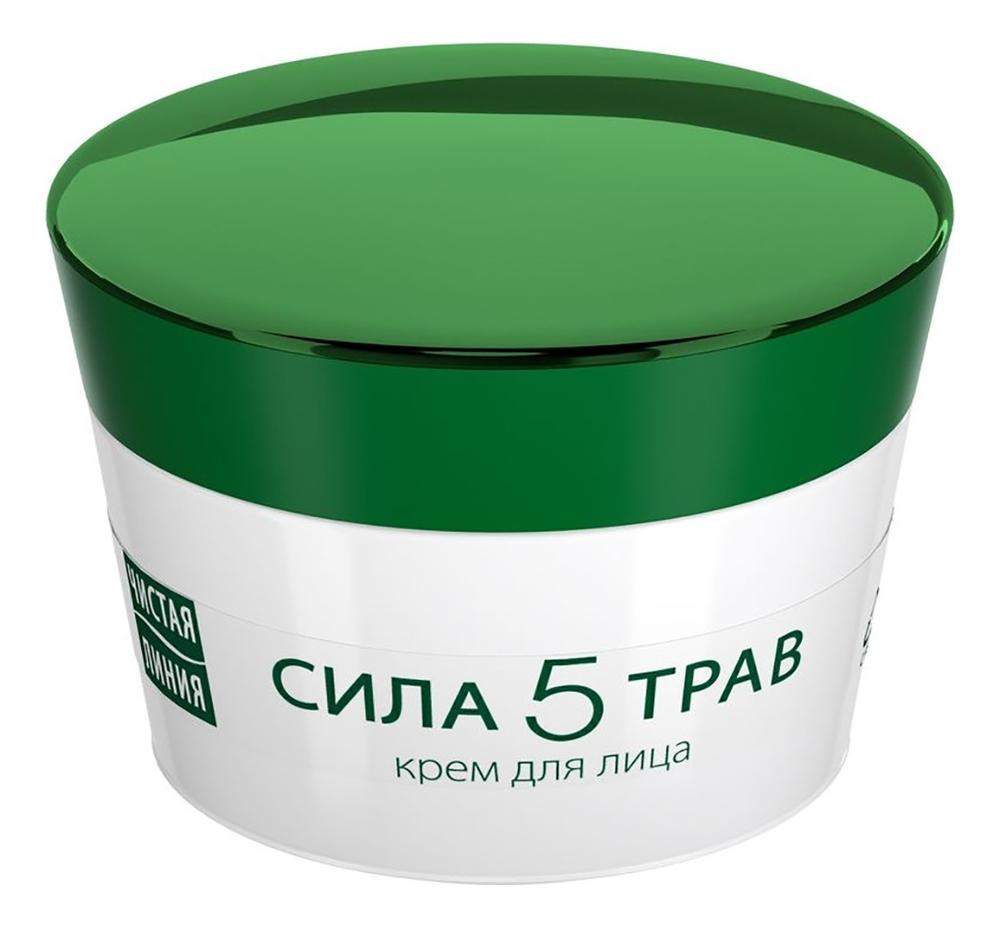 Комплексный крем для лица Сила 5 трав Байкал 45мл цена 2017