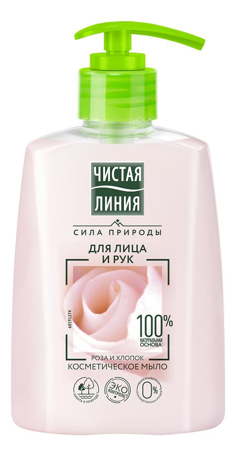Косметическое крем-мыло для лица и рук Роза и хлопковое молочко 250мл недорого