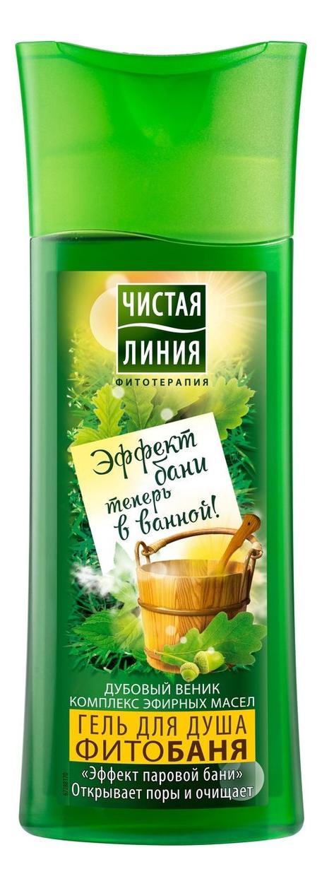 цена Гель для душа с ароматом дубового веника Фитобаня: Гель 250мл онлайн в 2017 году