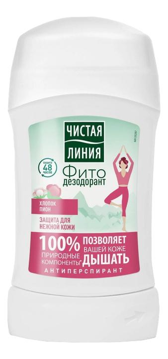 Фито-дезодорант Защита для нежной кожи 40мл дезодорант антиперспирант чистая линия защита от запаха и влаги 40мл