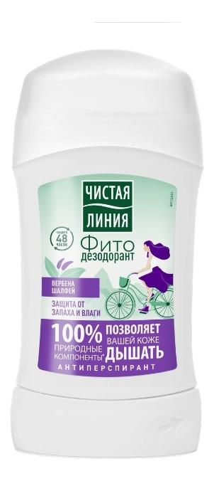 Фито-дезодорант Защита от запаха и влаги 40мл дезодорант антиперспирант чистая линия защита от запаха и влаги 40мл