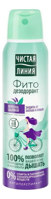 Фито-дезодорант Защита от запаха и влаги 150мл дезодорант антиперспирант чистая линия защита от запаха и влаги 40мл