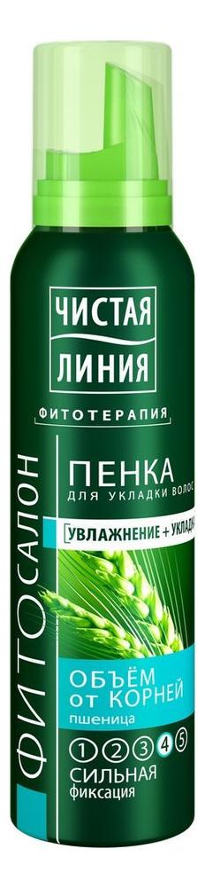Пенка для укладки волос Объем от корней 150мл дезодорант чистая линия защита от запаха и влаги 150мл аэрозоль