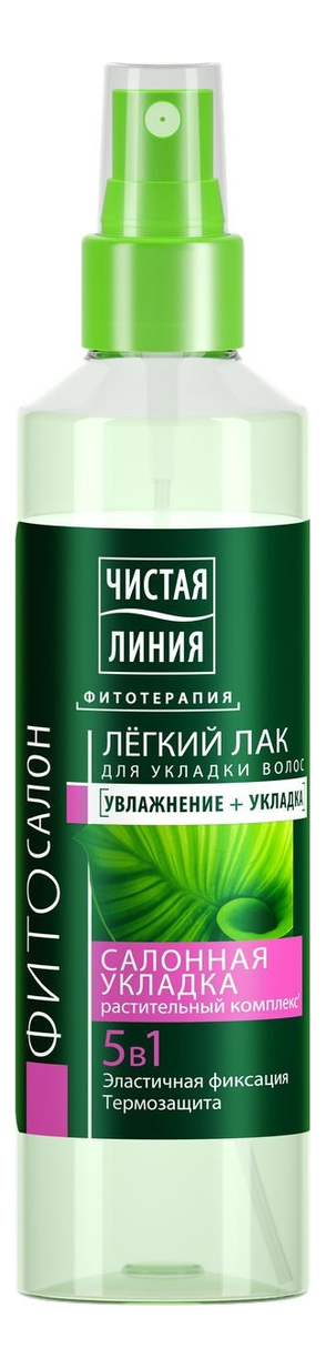 Легкий лак для укладки волос Салонная укладка 5 в 1 160мл