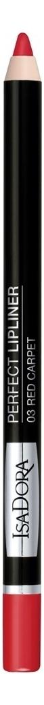 Карандаш для губ Perfect Lipliner 1,2г: 03 Red Carpet