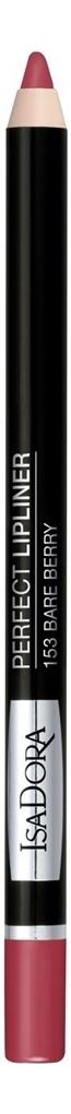 Купить Карандаш для губ Perfect Lipliner 1, 2г: 153 Bare Berry, IsaDora