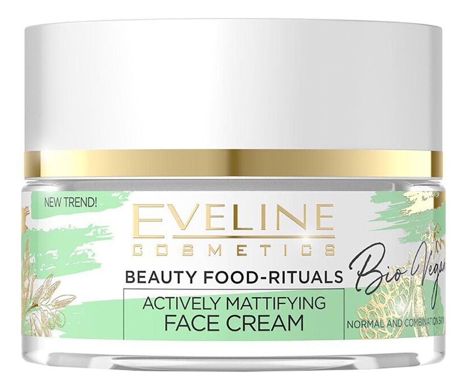 Активный матирующий крем для лица Bio Vegan Beauty Food-Rituals 50мл rituals cosmetics купить в барселоне