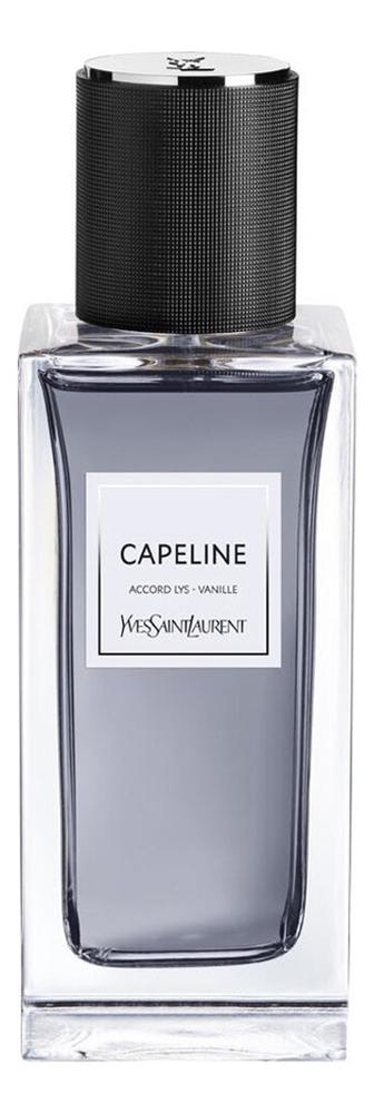 YSL Capeline: парфюмерная вода 125мл тестер недорого