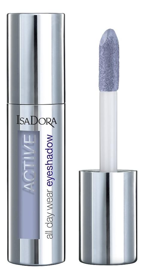 Жидкие тени для век Active All Day Wear Eyeshadow 3мл: 05 Lavender Blue