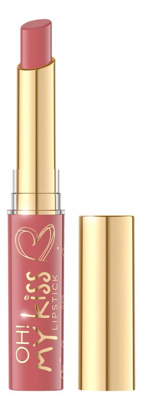 Купить Помада-бальзам для губ 2в1 Oh! My Kiss: 02 What`s Up Vicky?, Eveline
