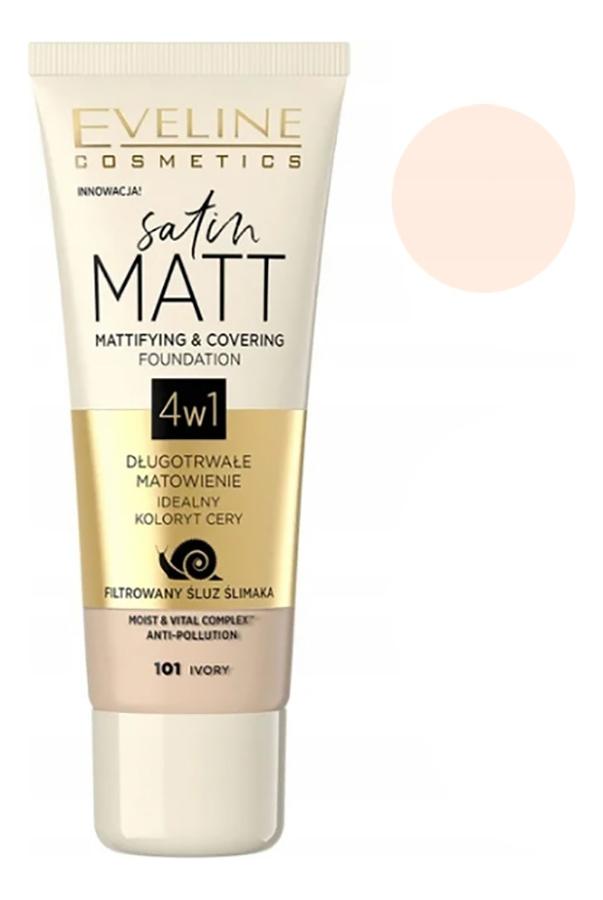 Тональный крем для лица Satin Matt Mattifying Foundation 30мл: 101 Ivory