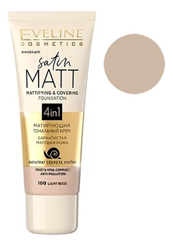 Фото - Тональный крем для лица Satin Matt Mattifying Foundation 30мл: 100 Light Beige ультраплотный тональный крем для лица ultra coverage foundation 30мл 20 vanilla beige