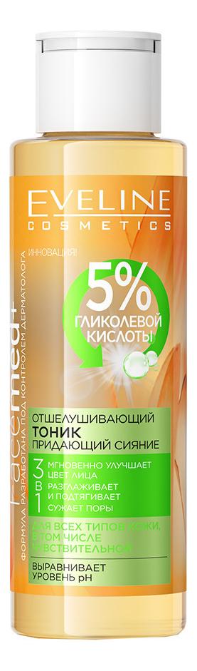 Купить Отшелушивающий тоник для лица придающий сияние 3в1 Facemed+ 110мл, Eveline