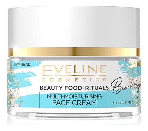Глубоко увлажняющий крем для лица Bio Vegan Beauty Food-Rituals 50мл 50мл rituals cosmetics купить в барселоне