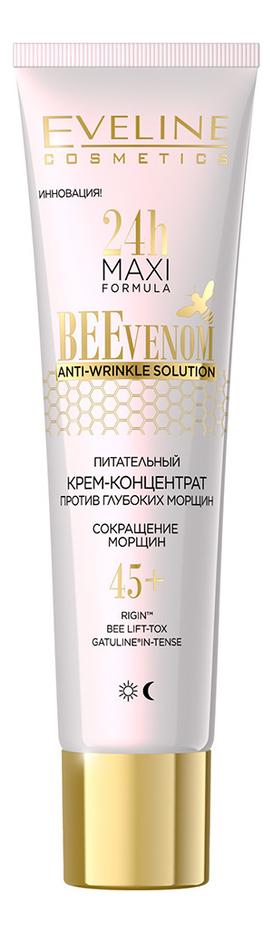Питательный крем-концентрат для лица против глубоких морщин 24h Maxi Formula Bee Venom Anti-wrinkle Solution 45+ 40мл