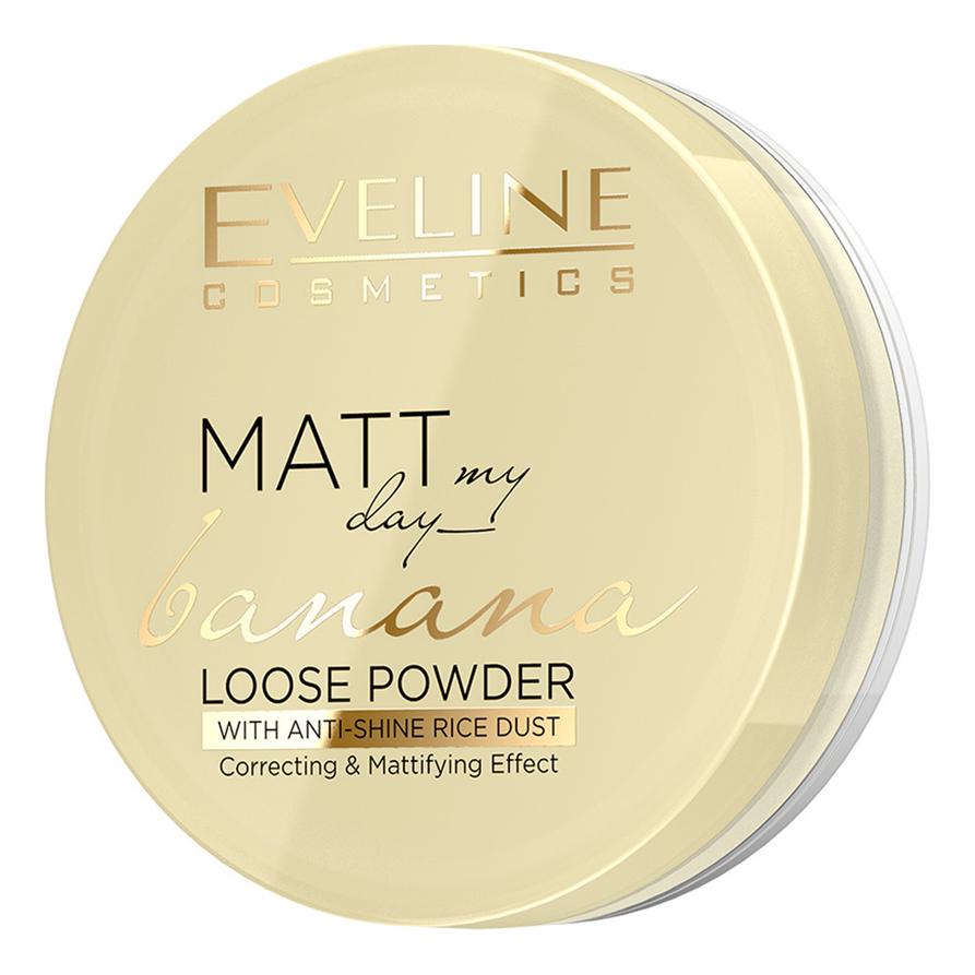 Транспарентная матирующая пудра для лица Matt My Day Loose Powder 6г: Banana