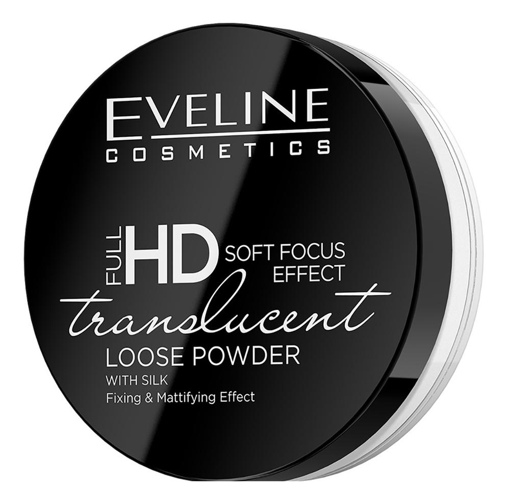 Транспарентная фиксирующая пудра для лица Full HD Translucent Loose Powder 6г