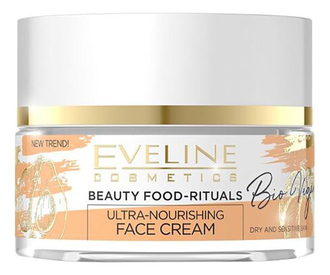 Ультрапитательный крем для лица Bio Vegan Beauty Food-Rituals 50мл rituals cosmetics купить в барселоне