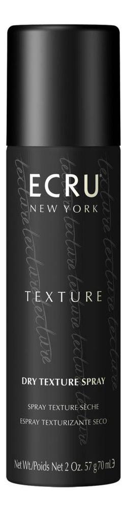 Текстурирующий спрей для волос сухой Signature Dry Texture Spray: Спрей 70мл недорого