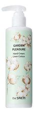 The Saem Крем для рук Garden Pleasure Hand Cream Linen Cotton 250г