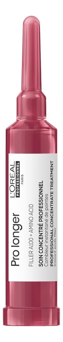 Филлер для секущихся кончиков волос Serie Expert Pro Longer Ends Filler Concentrate 15мл филлер сыворотка для губ lips ultra filler effect serum 15мл