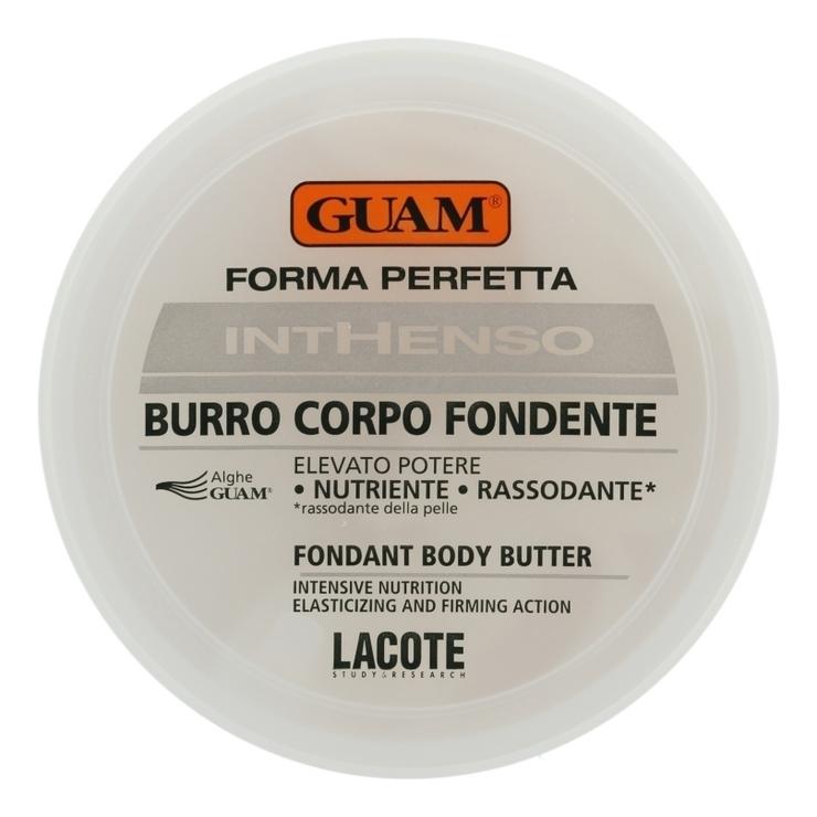 Крем для тела с маслом карите интенсивно питательный Forma Perfetta Inthenso Burro Corpo Fondente 250мл