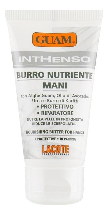 Крем для рук с маслом карите питательный Inthenso Burro Nutriente Mani 50мл
