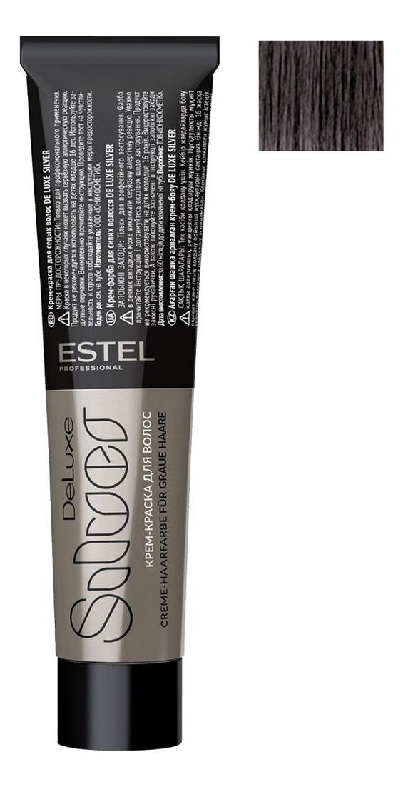 Купить Крем-краска для седых волос De Luxe Silver 60мл: 5/11 Светлый шатен пепельный интенсивный, ESTEL